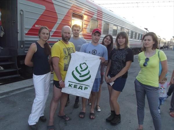 Старт Новосибирск-Главный