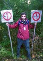 Осторожно! Валка леса