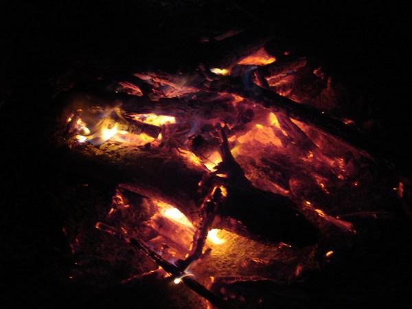 огни ночного костра