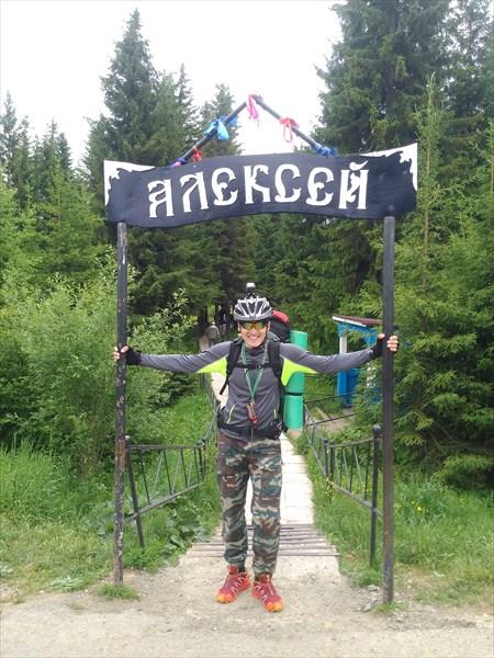 """Родник """"Алексей"""" в Карпушихе."""
