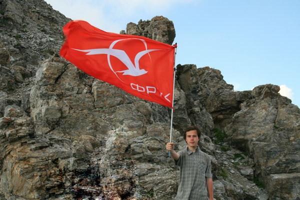 Красное знамя РТ