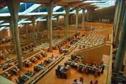 Alexandria_library02
