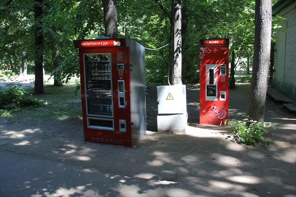263-Автоматы