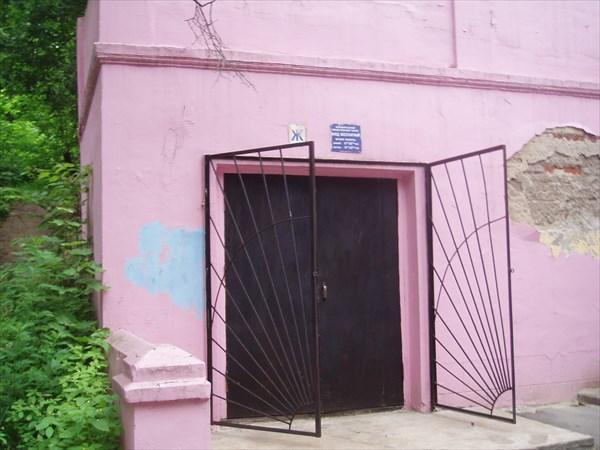 372-Туалет-2008