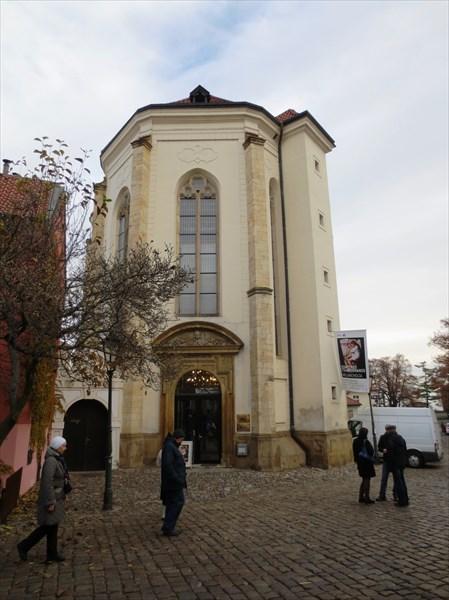 Костел св.Роха, Страговский монастырь 1140—1143