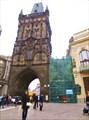 Пороховая башня 1475