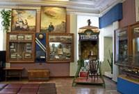 Музей им. В. К. Арсеньева