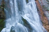 Гегский водопад