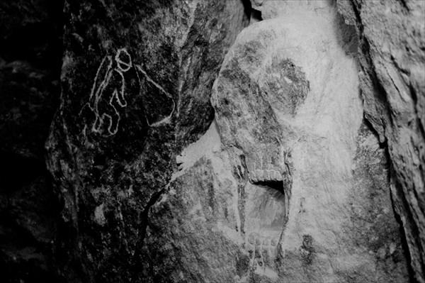 Пещерный арт