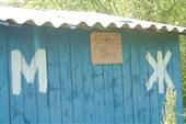 этот туалет ПЛАТНЫЙ. вход 10 рублей. без шуток.