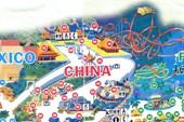 018-Китай