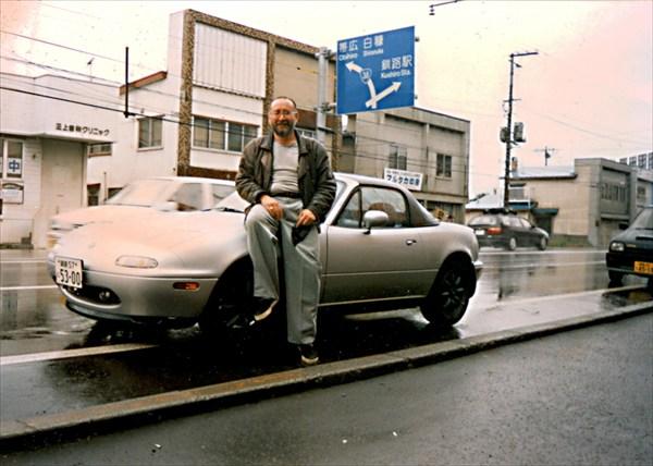 Япония.Кусиро.