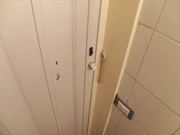 1288-Туалет