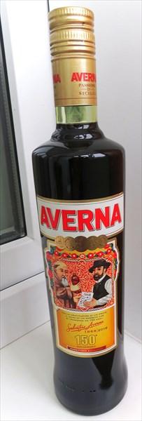 1305-Аверна