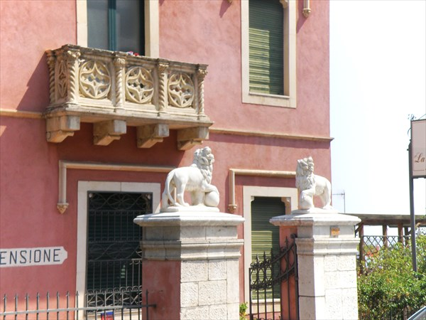 1324-Таормина