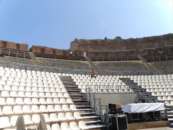 1344-Театр