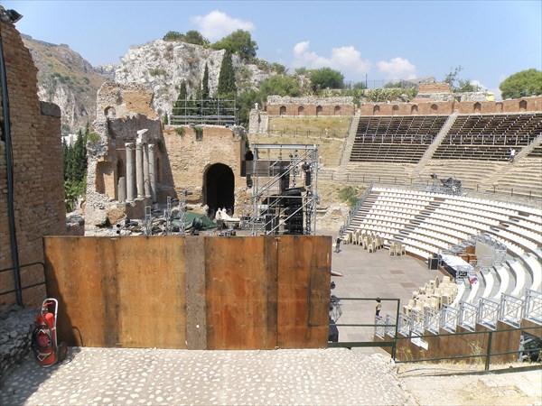 1347-Театр