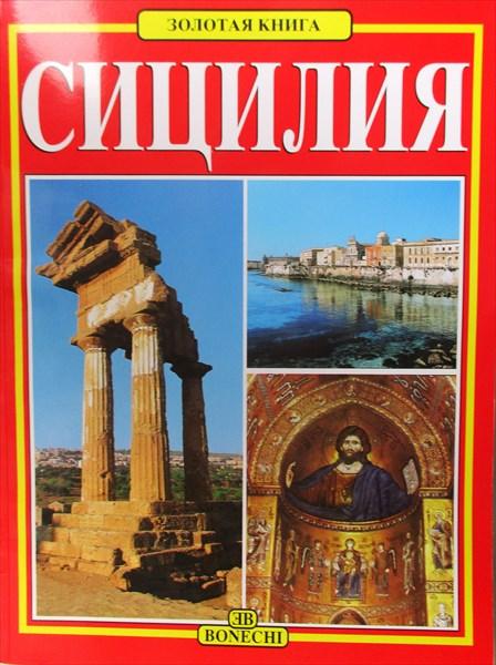 1381-Книжка