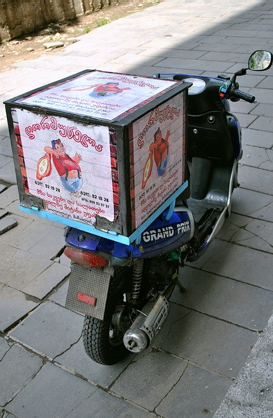 хачапури-доставка
