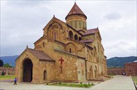 Собор Светицховели