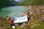 Мы были здесь! Флаг Маршрутов на озере Амткел
