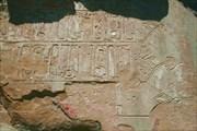 Надпись над входом в крепость