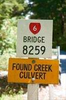 Мост № 8259!!!!!!