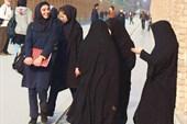 В Исфахане на мосту