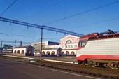Ж.д. вокзал станции Брянск-1.