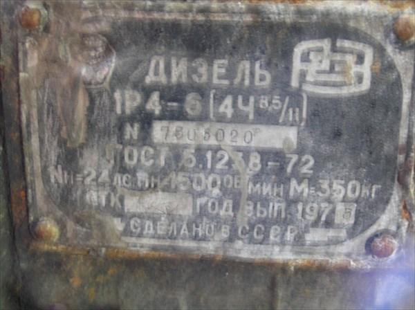 P3100173