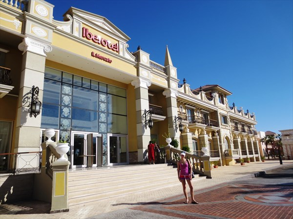 на фото: Iberotel Il Mercato Hotel & Spa 5* (Шарм-эль-Шейх)