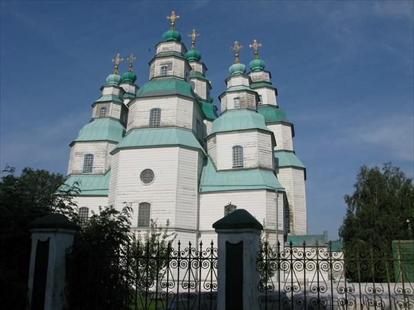 Новомосковск.
