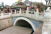 Мост серебряного слитка