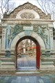 Мраморная арка