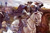 Выезд императора Петра II и цесаревны Елизаветы Петровны на охот