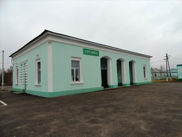 Станция Гусино