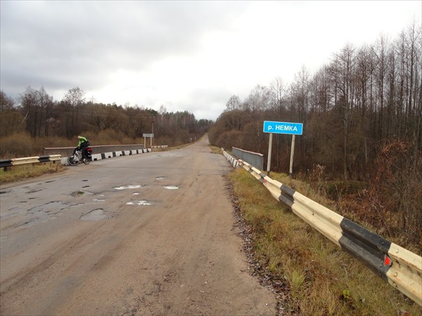 Мост через Немку