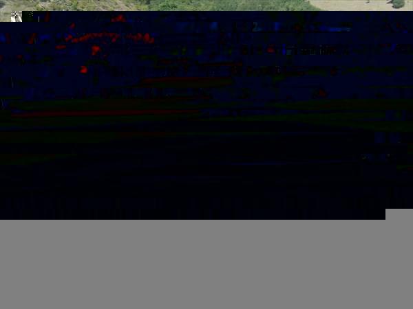Марусина скала.