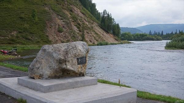 Камень-памятник Высоцкому у пос. Выезжий Лог