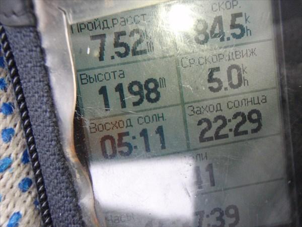 P8172829