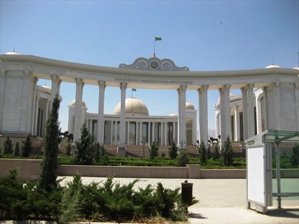Нац. культурный центр имени великого Сапармурата Туркменбаши