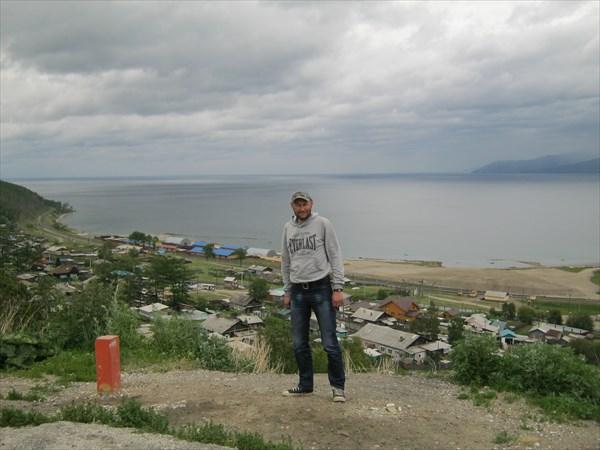 Село Култук