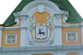Герб города - веселая коза