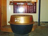 Японская бочка для купания Фуро