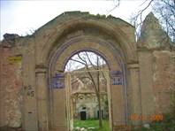 14. Святые ворота