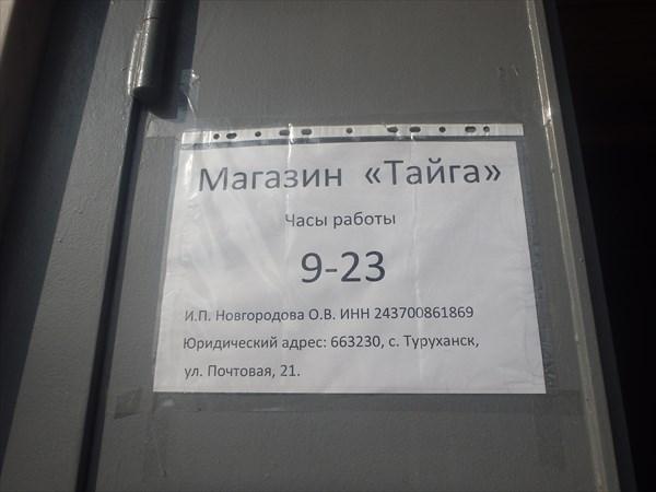 P8091347