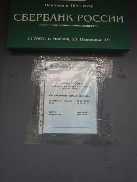 P8101376