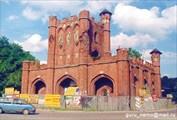 Королевские ворота, Калининград.