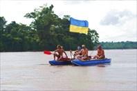 Южная Америка, река Напо