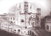 Sagradcor_1931